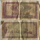 ROMANIA 10 LEI 1966 seria 171298 **, An: 1966