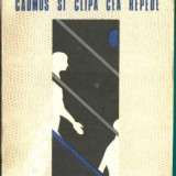 Stelian Turlea - CADMOS SI CLIPA CEA REPEDE - Roman