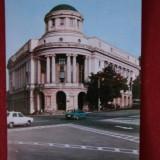 Carti Postale Romania dupa 1918 - CARTE POSTALA (ILUSTRATA) NESCRISA IASI - BIBLIOTECA