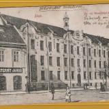 Carti Postale Romania pana la 1904, Circulata - ZALAU 1906