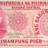 Bancnota Straine - Bancnota Filipine 50 Piso (1978) - P163b UNC