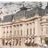 Carti Postale Romania dupa 1918 - Carte postala-BUCURESTI- Fundatia Universitara Carol I