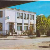 Amara, Ialomita, Oficiul PTTR, 23.7.1970