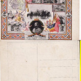 Casa regala - Familia regala-Unirea Tuturor Romanilor, Necirculata, Printata