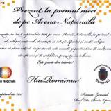 Certificat de prezenta primul meci pe National Arena 6 sept 2011