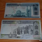 Lot 2 bancnote Iran 200 si 500 riali UNC necirculate