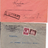 Plic Papetarie - PLIc TIMISOARA 1931 pt.buzias, Lugoj, PT.TIMISOARA-OCPP 29