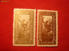Timbre straine - 2 Valori Uzuale Mercur 1901 -Grecia, valori mari cu sarniera
