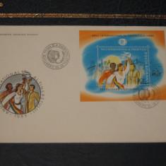 FDC ROMANIA 1985 ANUL INT. AL TINERETULUI