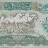 Bnk bn irak 25 dinari 1990 necirculata