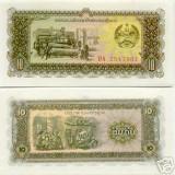 Bnk bn laos 10 kip 1979 necirculata