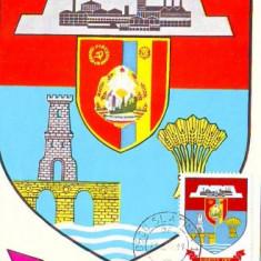 Carti Postale Romania dupa 1918 - M310 ILUSTRATA MAXIMA Stema judetului Olt CIRCULAT 1978