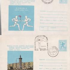 Set 13 plicuri- Traseu flacara olimpica-Olimpiada Moscova 1980 - Plic Papetarie