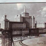 Carti Postale Romania dupa 1918 - R-7375 BUCURESTI-Combinatul poligrafic Casa Scanteii