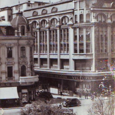 Carti Postale Romania dupa 1918 - R-7329 BUCURESTI- Magazinul universal Victoria, NECIRCULAT