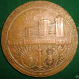 Medalii Romania - Scoala superioara de razboi - 50 de ani