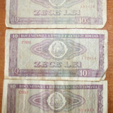 Bancnote 10 lei  1966  (  3  bancnote  )