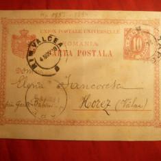 Carte Postala 10 Bani rosu tip.1894, circ. Tg.Jiu- Horezu - Carte Postala Oltenia pana la 1904