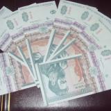500 LEI 1992 aUNC