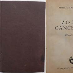 Carte Editie princeps - Mihail Sadoveanu, Zodia Cancerului sau vremea Duca - i Voda, 1942