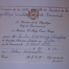 REDUCERE 80 LEI!!! UNICAT!!! INVITATIE LA DINEUL OFICIAL DIN 9 APRILIE 1979 OFERIT DE PRES.REP.GABON, OMAR BONGO IN ONOAREA PRES.R.S.R. - Pasaport/Document, Africa