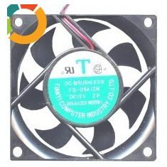Ventilator, 90x90x25 mm - 12 V /8298 - Ventilatoare auto
