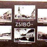Romania,Jibou,carte postala multi circulata 1942: Strada,hotel,castel,biserica
