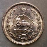 7.189 IRAN 1 RIAL 1353/1974, Asia, An: 1974