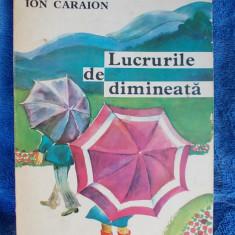 LUCRURILE DE DIMINEATA - ION CARAION, CARTE DE POEZII PENTRU COPII . - Carte poezie copii