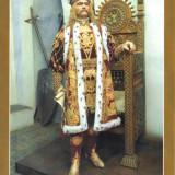 Carte postala Bucovina SV043 Suceava - Muzeul de Istorie Sala Tronului - necirculata [I] - Carti Postale Romania dupa 1918