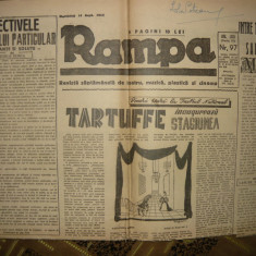 Rampa - Anul XXXVI, nr. 97 ( 14 sept. 1947 )