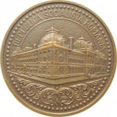 Medalie Banca Nationala a Romaniei - Republica Socialista Romania Detalii http://www.ordersandmedals.ro/medalii-romania/perioada-comunista