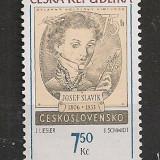Timbre straine - Cehia.2007 Traditia tiparirii timbrelor SC.246