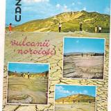 Carte postala(marca fixa)--BUZAU-vulcani noroiosi 2