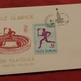 plic - Jocurile Olimpice 1980 - Expozitie Filatelica - Bacau
