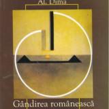 Alexandru Dima - Gandirea romaneasca in estetica - Filosofie
