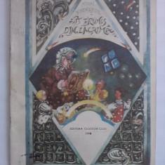 Carte de povesti - Fat Frumos din lacrima - Mihai Eminescu (ilustratii de Mihai Baragan) / C30G