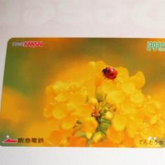 Cartela / Card Japonia - ARTA, FLORA, FLORI -   2+1 gratis toate licitatiile - RBK2390