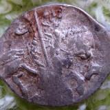 * Copeica Rusia Pscov - IB/P - Ivan cel Groaznic - 1547 - Dinastia Rurik - Moneda Medievala