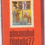 10A(000) ALMANAHUL FILATELIC 1977