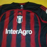 Set echipament fotbal Adidas - Tricouri fotbal originale