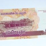 50 riels Cambodgia 2002 UNC - 2+1 gratis toate produsele la pret fix - RBK3400
