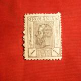 Timbru 1 Ban negru 13 1/2 x11 1/2 Spic Grau, fara guma, cu eroare - Timbre Romania