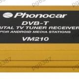 Diversity Digital TV tuner system pentru VM007/VM101, Phonocar VM210 - 300086