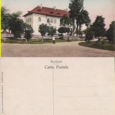 Husi (jud.Vaslui) - Gimnaziul Anastasie Panu - rara