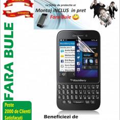 Folie de protectie Blackberry Q5 MONTAJ iNCLUS in Pret