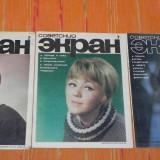 lot 3 reviste limba rusa - Ecran - Cinema - nr 2, 7, 8 -1975