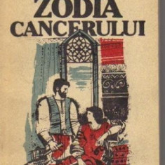 Roman - D6 Mihail Sadoveanu - Zodia Cancerului