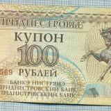 Bancnota Straine - 1306 BANCNOTA - TRANSNISTRIA - 100 RUBLEI - anul 1993 -SERIA 0654569 -starea care se vede