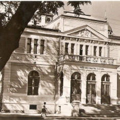 Carti Postale Romania dupa 1918 - AMP34 Bistrita, casa, RPR